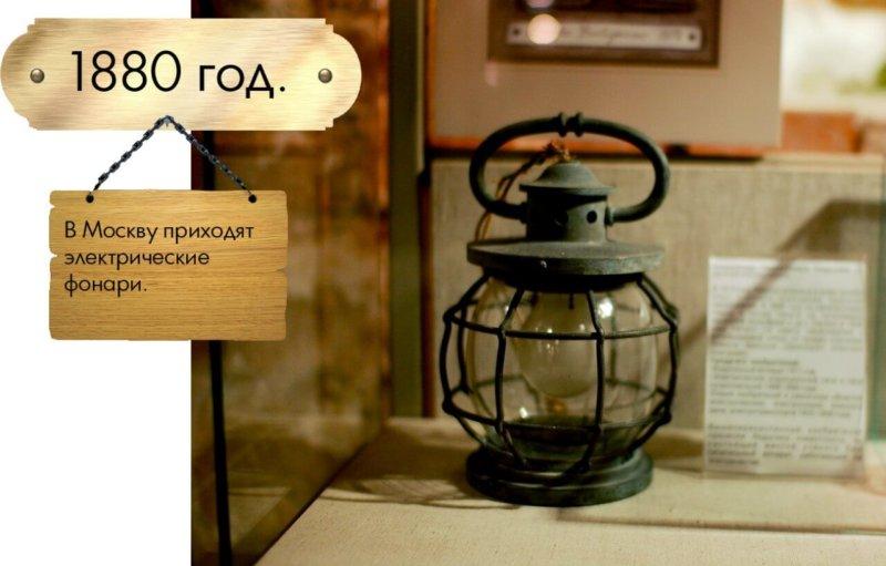 1730 - В Москве появилось уличное освещение конопляными фонарями