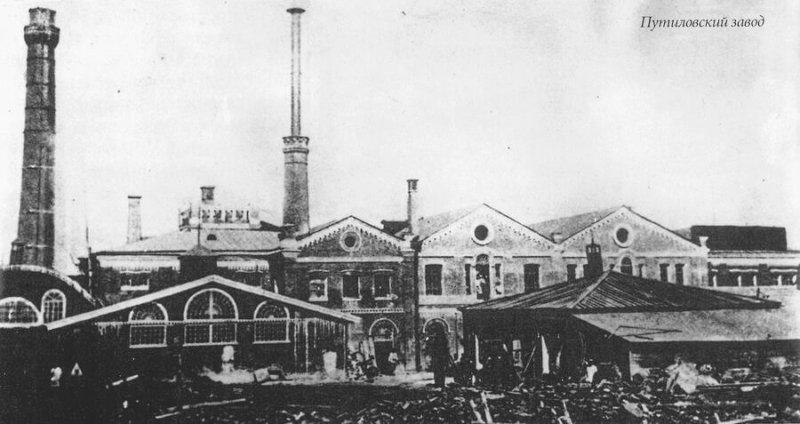 1801 - На Петергофской перспективе пускается первый цех казенного чугунного завода