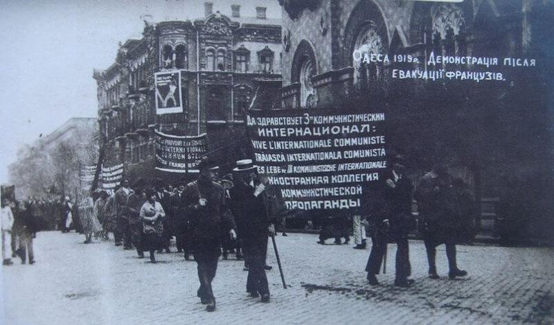 1919 - Большевики занимают Одессу