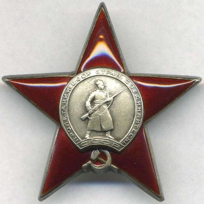 1930 - Постановлением ЦИК СССР учрежден Орден Красной Звезды