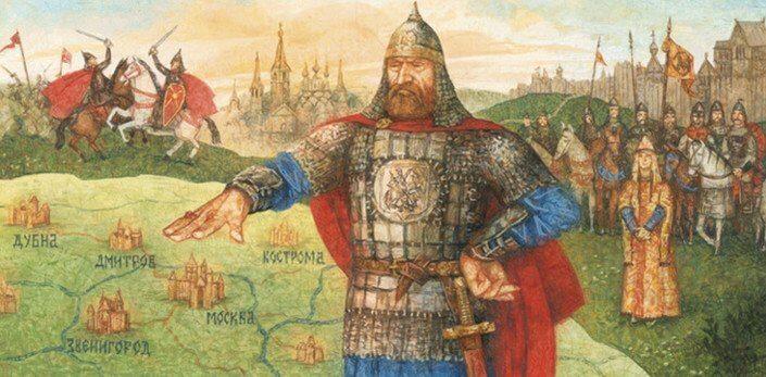 4 апреля 1147 года Юрий Долгорукий пригласил черниговского князя Святослава Ольговича на встречу фразой, в которой впервые было упомянуто слово Москва