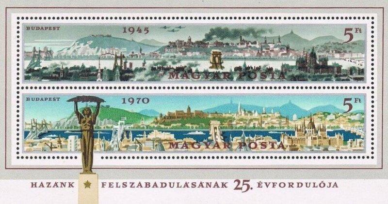 4 апреля 1945 года Красная Армия завершила освобождение Венгрии от немецких войск. 4 апреля было национальным праздником Венгрии Днем Освобождения