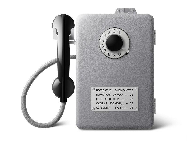 6 апреля 1927 года в Ленинграде началась массовая установка городских телефонов-автоматов