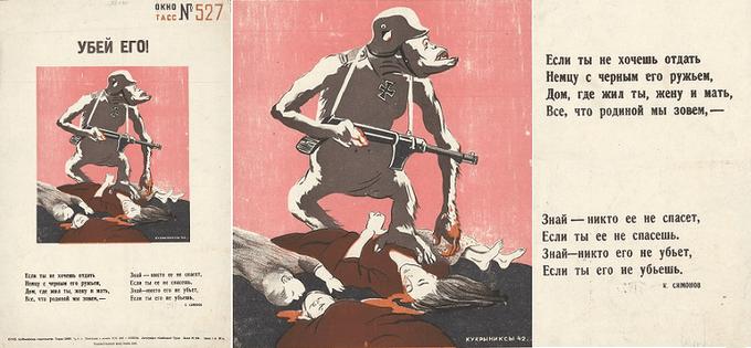 6 апреля 1942 года немцами подсчитаны собственные потери с начала войны