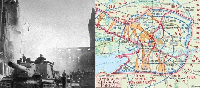6 апреля 1945 года начат штурм Кенигсберга