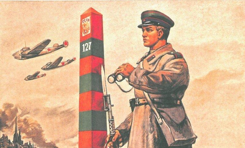 8 апреля 1944 года в СССР принято постановление о восстановлении пограничной службы на западных границах.