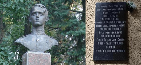 Анатолий Павлович Живов