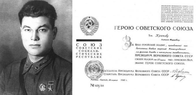 Николай Фёдорович Кретов