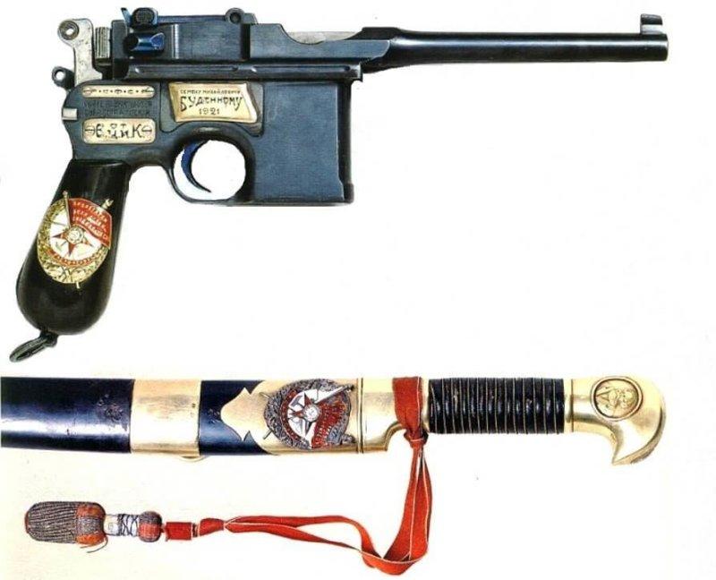 Почетное боевое оружие