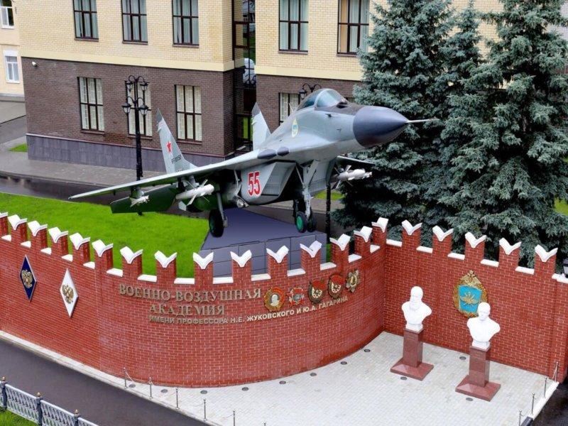Военная академия командно-штурманского состава ВВС.