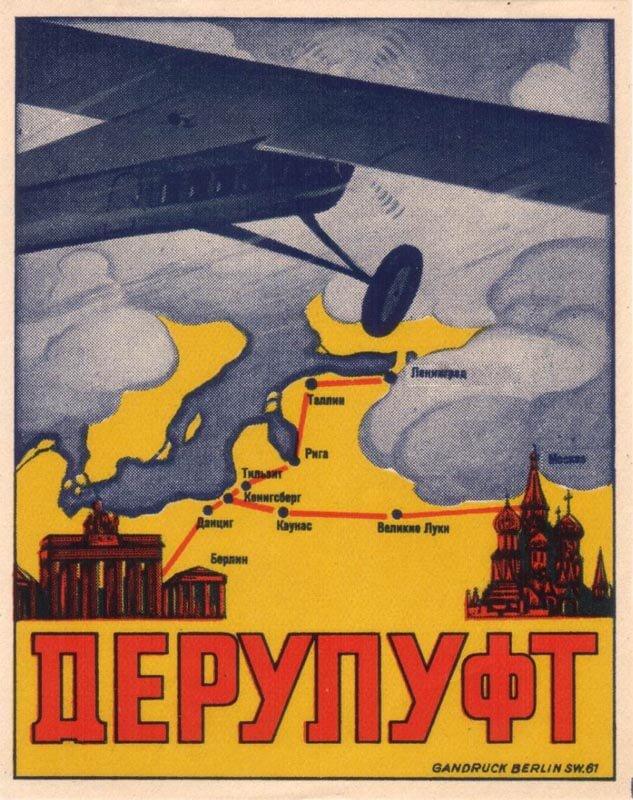 1 мая 1922 года открылась первая в России регулярная международная авиалиния