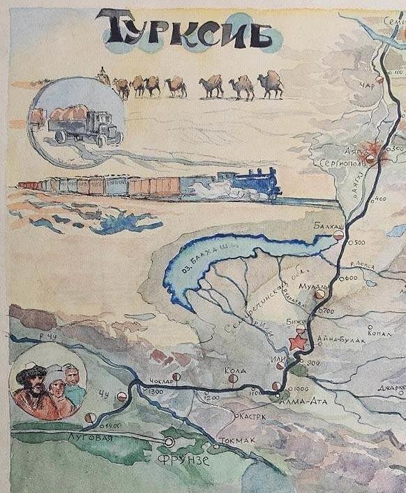 1 мая 1930 года Туркестано-Сибирская железнодорожная магистраль