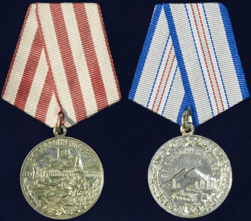 1 мая 1944 года учреждены медали За оборону Москвы