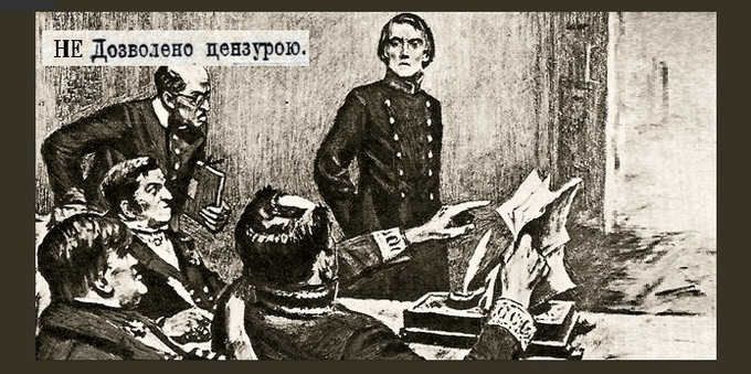 14 апреля 1848 года