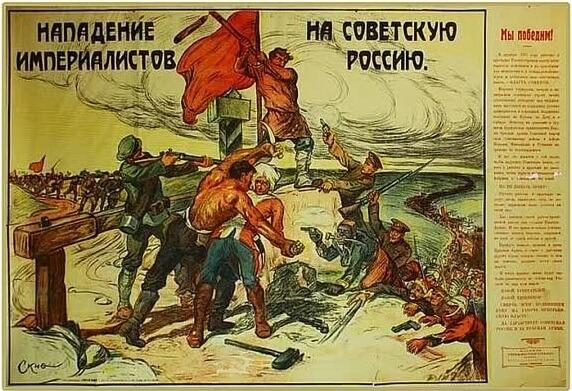 16 апреля 1919 г. началось восстание матросов