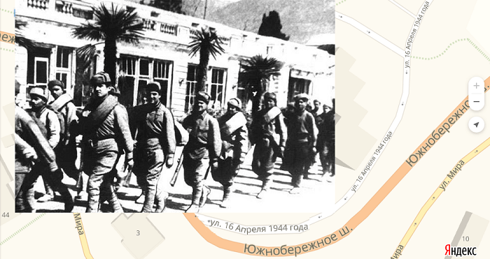 16 апреля 1944 года освобождена Ялта