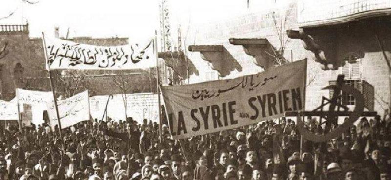17 апреля 1946 года после окончательного вывода французских и британских войск Сирия обрела полную независимость.
