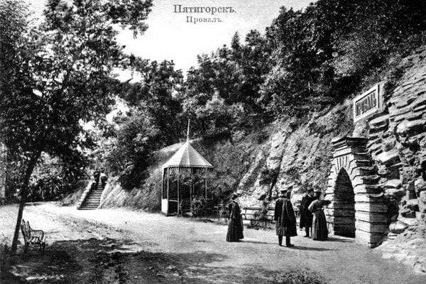 1803 - После исследований горячих источников в Пятигорске