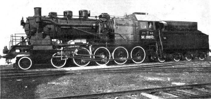 1927 - В Ленинграде на заводе