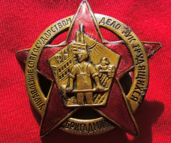 1932 - В СССР созданы бригады содействия милиции (Бригадмил).