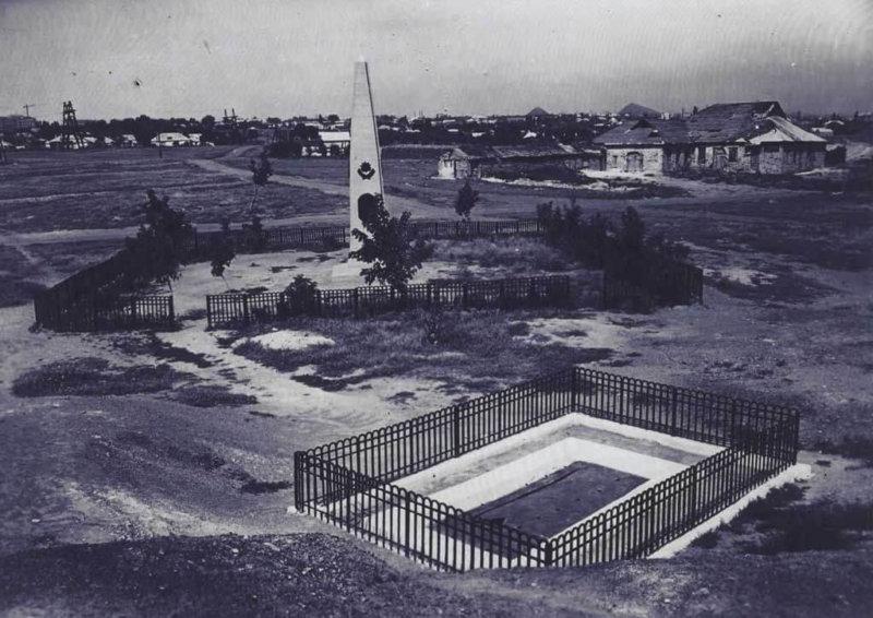 1944 - В городе Краснодоне был открыт Государственный ордена Дружбы народов музей