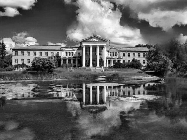 1945 - Основание Главного ботанического сада Академии наук СССР (ныне РАН)