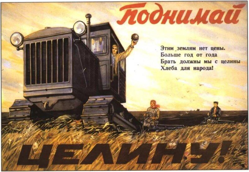 1961 - Публикация сообщения о решении ЦК ВЛКСМ направить на строительство совхозов Казахстанской целины 15 тыс