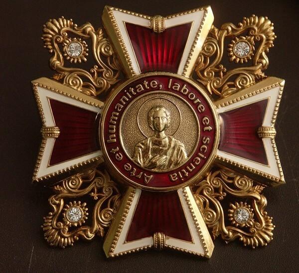 1997 - В России учрежден орден За милосердие и исцеление