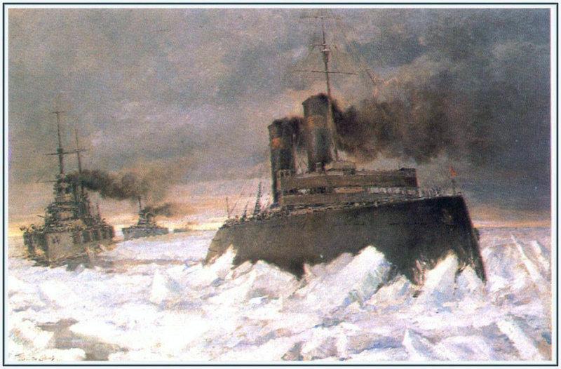 2 мая 1918 года завершен Ледовый поход Балтийского флота