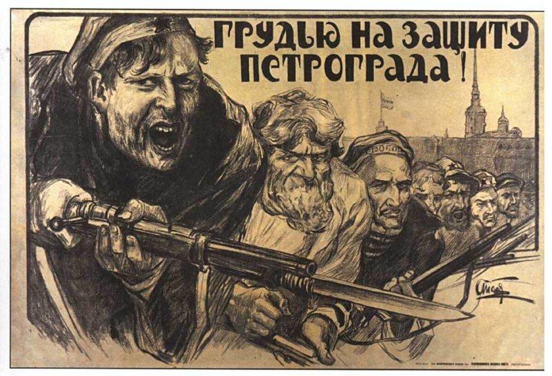 2 мая 1919 г. Совет Обороны принял постановление «Об объявлении Петроградской, Олонецкой и Череповецкой губерний на осадном положении и о мерах зашиты Петрограда».