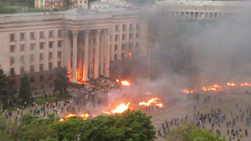 2014 - Трагедия в Одессе.