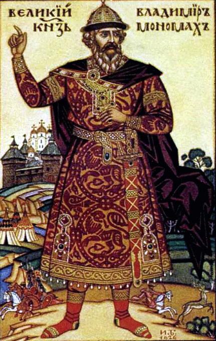 3 мая 1113 года На Киевский Великокняжеский престол вступил Владимир Мономах