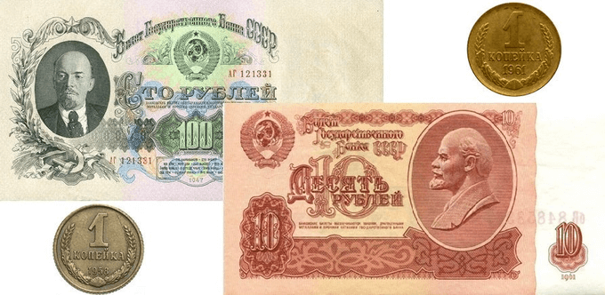 4 мая 1960 года постановление Совмина об изменении масштаба цен