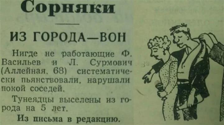 4 мая 1961 года президиум Верховного Совета СССР принял указ