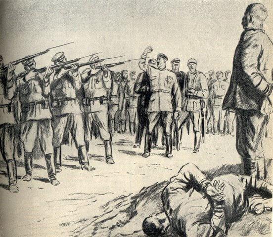 5 мая 1918 г