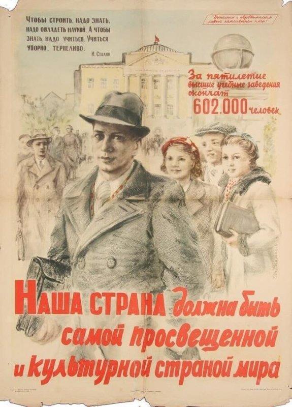 5 мая 1928 года открылся VIII съезд ВЛКСМ (5-16 мая 1928 года)