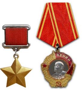 6 апреля 1934 года ЦИК СССР ввел звание Героя Советского Союза