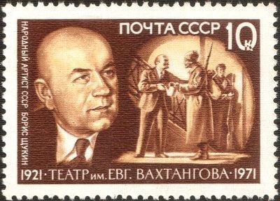 Борис Васильевич Щукин