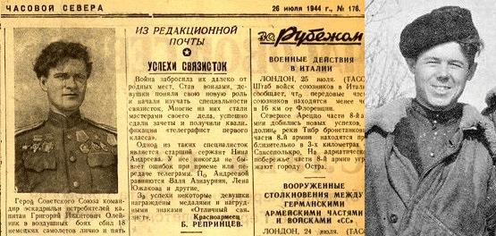 Г.Н. Олейник