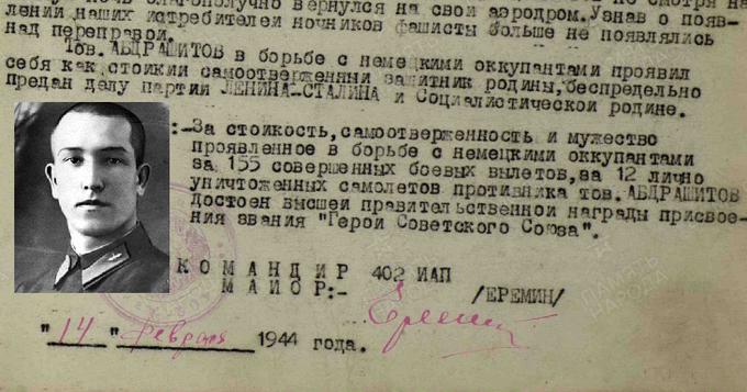 Шамиль Абдрашитов