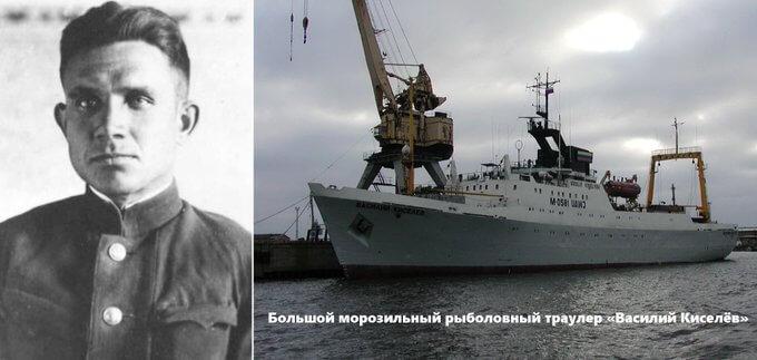 В.Н. Киселев