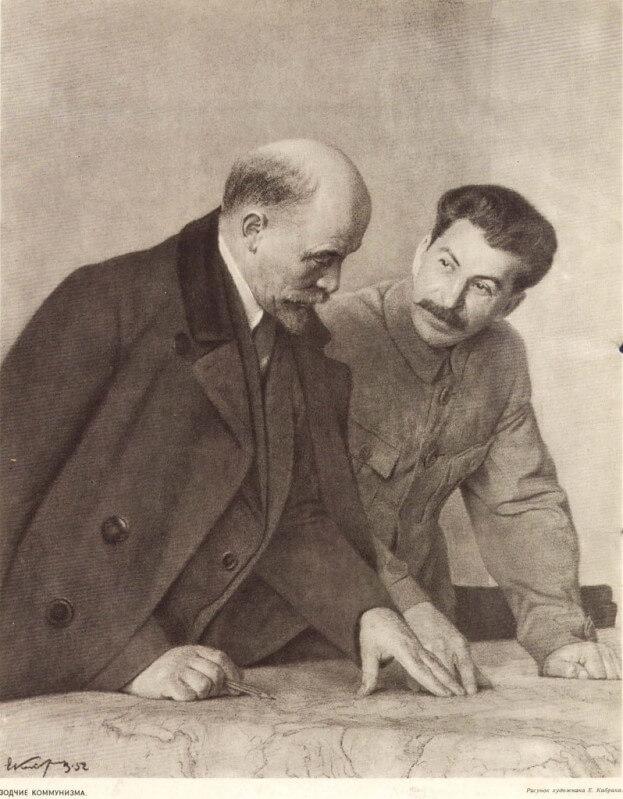 1 июня 1919 г. на основании пожеланий, выраженных верховными органами братских Советских республик, ВЦИК принял декрет