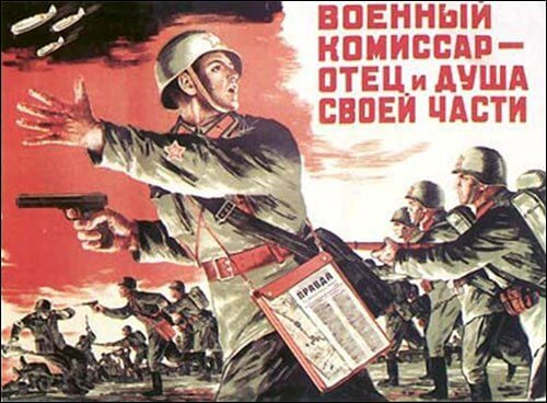 10 мая 1937 года ЦИК и СНК СССР приняли решение снова ввести институт военных комиссаров в армии.