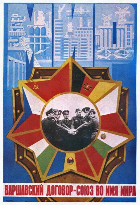 11 мая 1955 года началось совещание в Варшаве