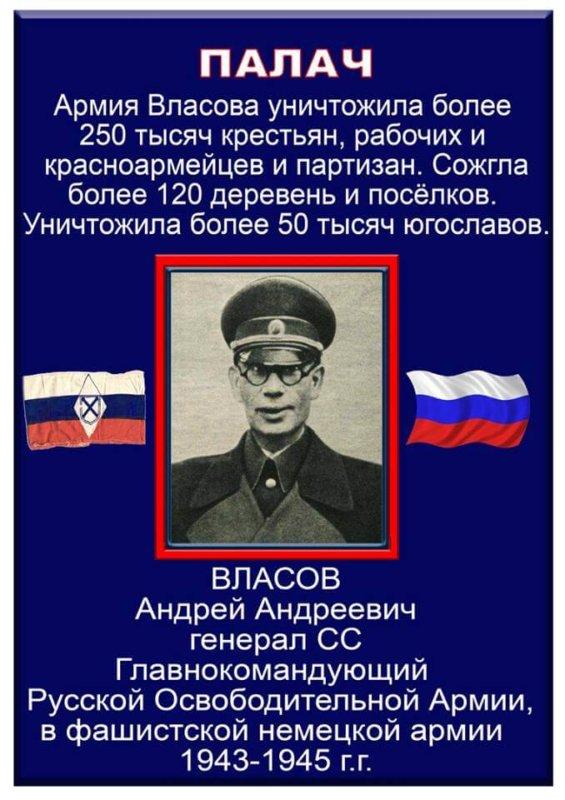 12 мая 1945 года контрразведка СМЕРШ