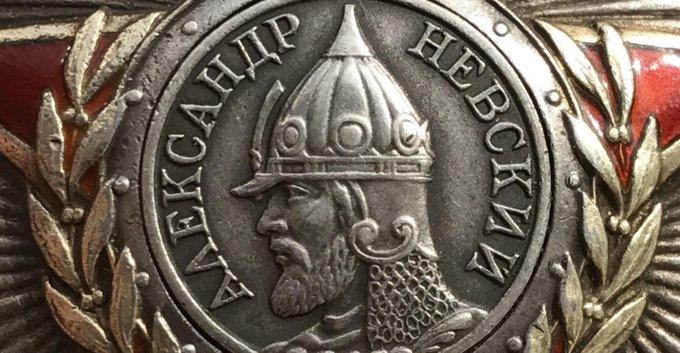 13 мая 1221 года родился Александр Невский
