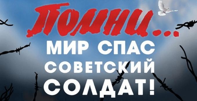 15 мая 1945 года Московское радио в последний раз передало оперативную сводку Совинформбюро