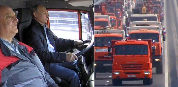 15 мая 2018 года Путин за рулем КАМАЗа проехал по Крымскому мосту