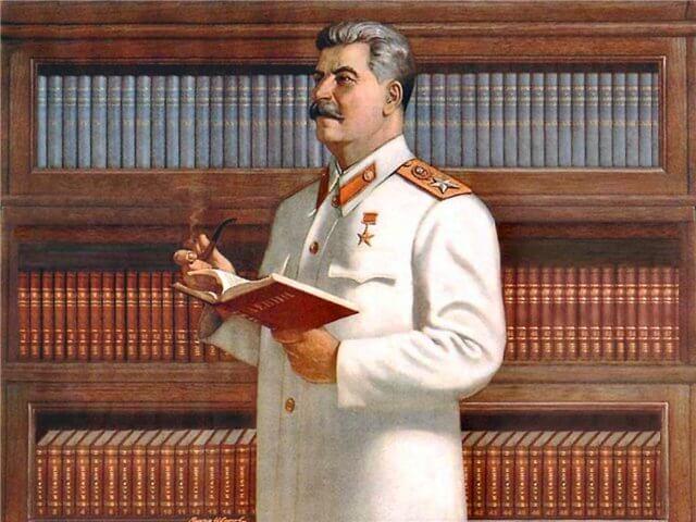 15 мая 1934 года вышло Постановление ЦК ВКП(б) и СНК СССР «О преподавании отечественной истории в школах СССР»