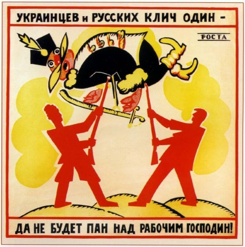 16 мая 1920 г. в Харькове открылся IV Всеукраинский съезд Советов